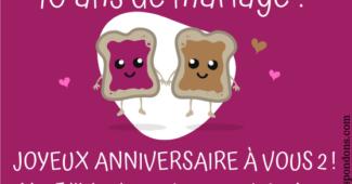 Belle carte bon anniversaire de mariage 10 ans