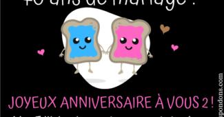 Jolie carte Bon anniversaire 40 ans de mariage pour amis ou parents