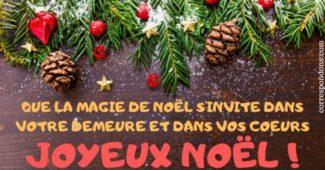 Jolie image de Noël pour souhaiter une joyeuses fêtes à une famille