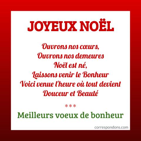 Jolie carte de Noël - Message de Noël simple