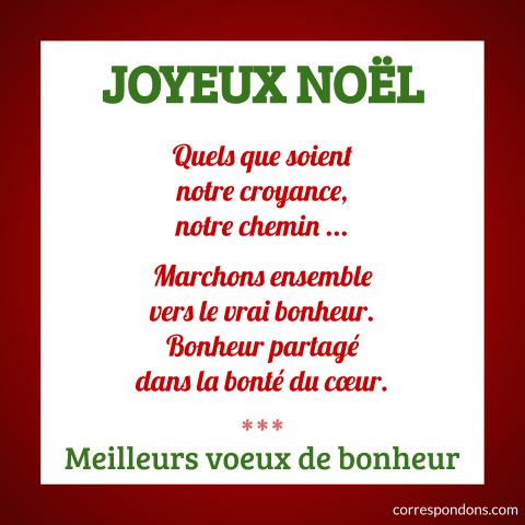 Carte de Noël spirituelle pour souhaiter une joyeuse fête à tous